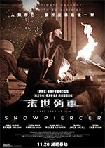 POSTER_SNOWPIERCER