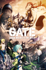 gate-poster
