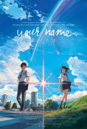 large_Your-Name-2017-movie-poster